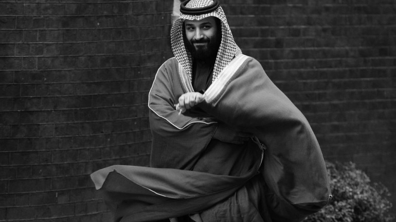 Open Up Saudi – السعودية تفتح أبوابها، الجزء الأول