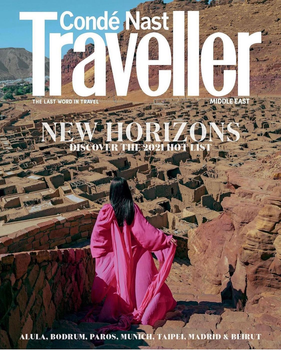 """ANOTHER AUTHENTIC SIDE OF ALULA """"Proud of our 4th cover"""
